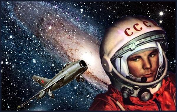 Спасибо, Юра, космос - наш!