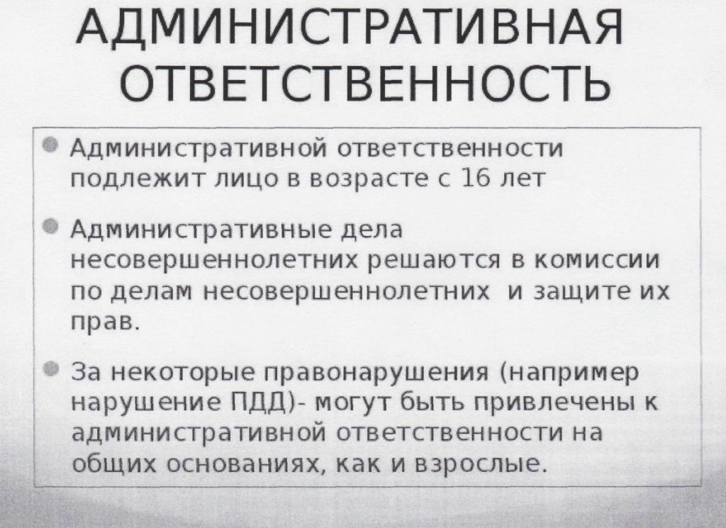 Решение задачи несовершеннолетние дворников решение задач по программированию златопольский